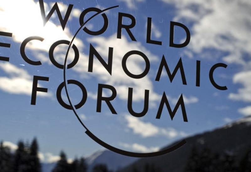 Итоги форума в Давосе: Роль Азербайджана выросла