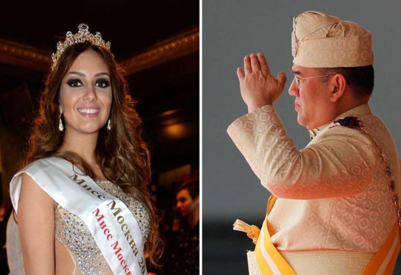 Король Малайзии расходится с «Мисс Москва»