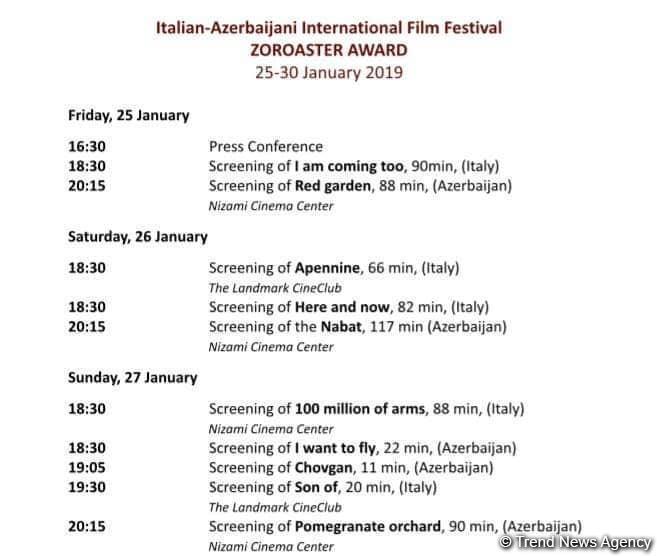 В Баку открылся Первый Международный кинофестиваль Италия-Азербайджан