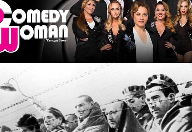 Экс-актриса Comedy Woman извинилась за кощунство, но вопросы к проармянскому ТНТ остаются