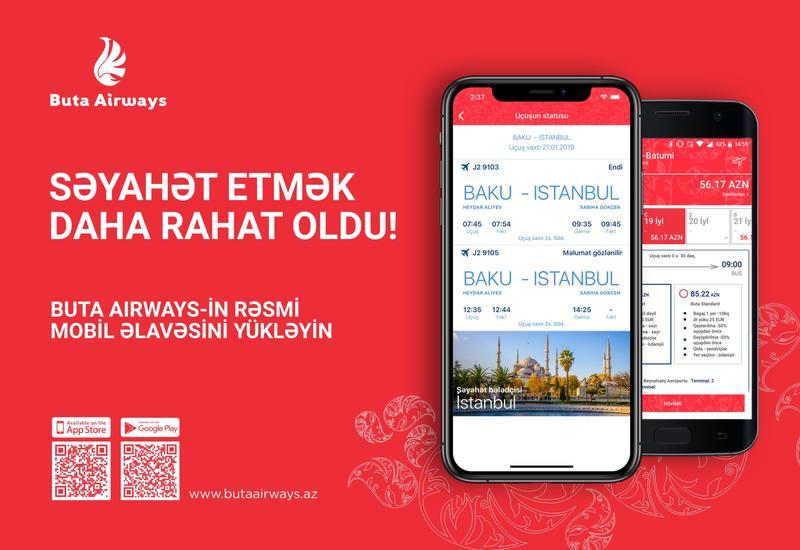 С мобильным приложением Buta Airways путешествовать стало проще и выгоднее