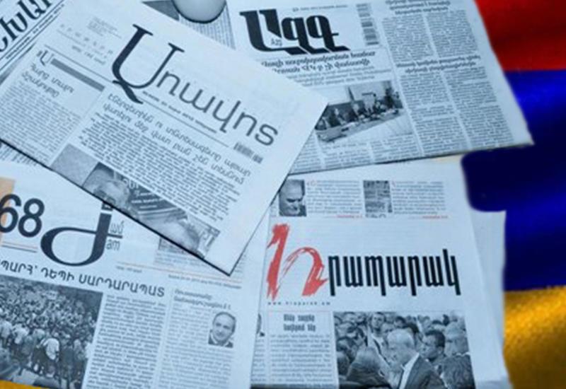 Пашинян перешел в атаку на СМИ
