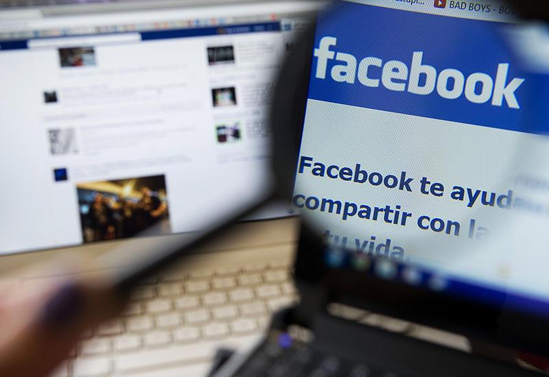 Facebook следит за теми, кто жалуется на соцсеть