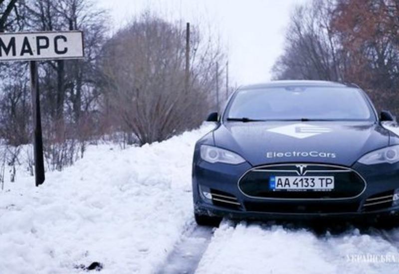 Илон Маск восхитился своей Tesla в украинском Марсе