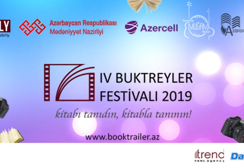 В Азербайджане стартовал четвертый Фестиваль буктрейлеров