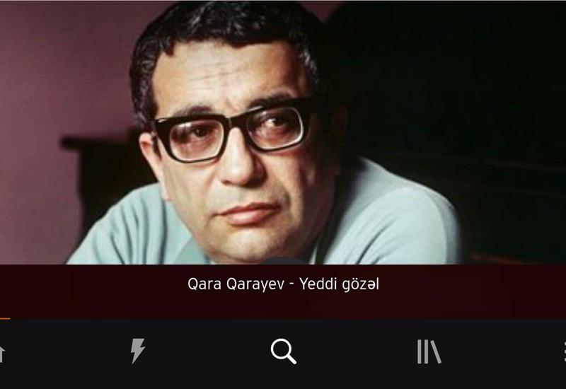 В Москве пройдет фестиваль имени Гара Гараева