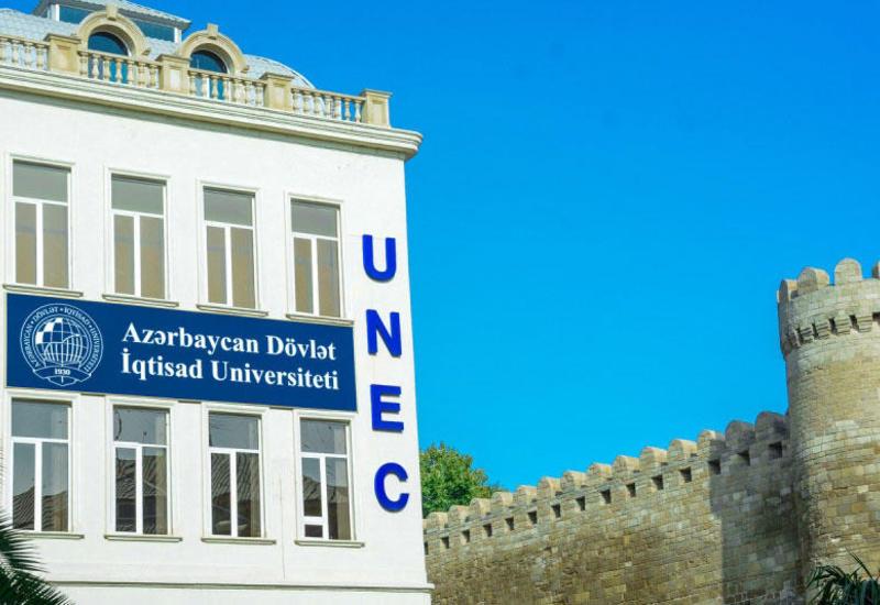 """Стратегия развития """"UNEC-100"""""""