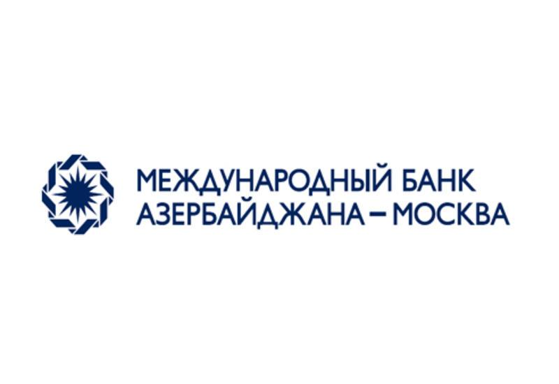 """Российская """"дочка"""" Межбанка Азербайджана подала иск на казахстанскую компанию"""