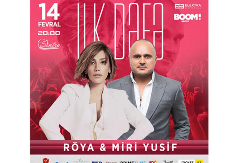 Ройа Айхан и Мири Юсиф готовятся ко Дню всех влюбленных