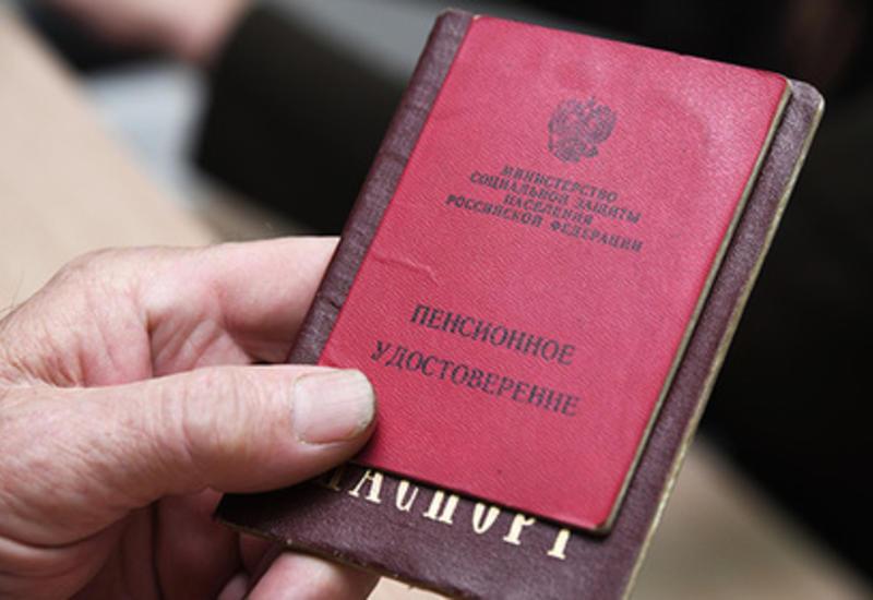 Россияне признались в поиске дополнительного заработка ради пенсии