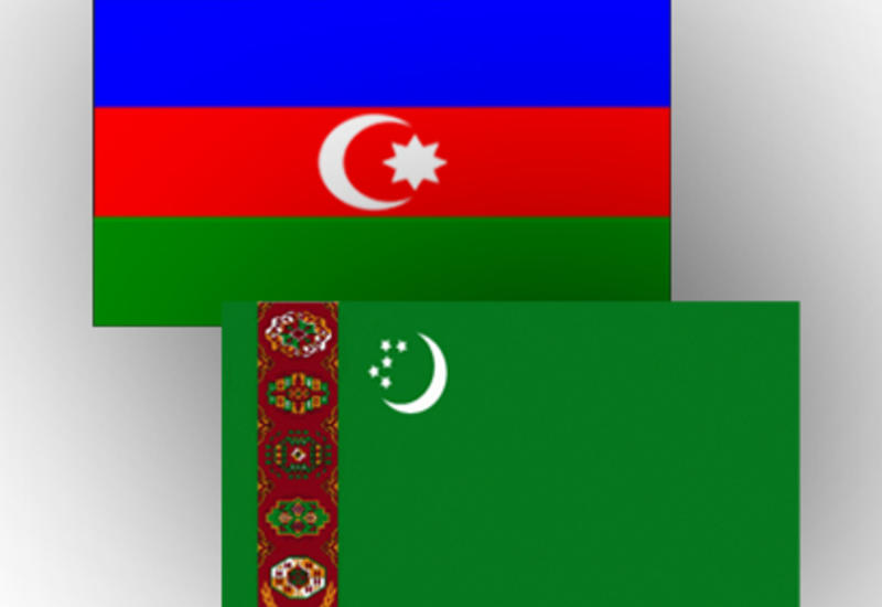 Азербайджан упростил визовый режим для Туркменистана
