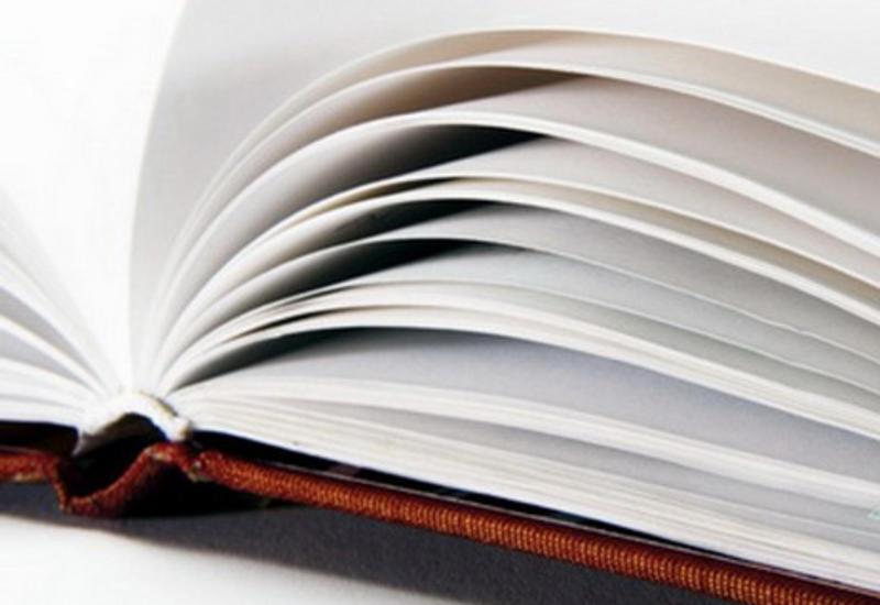 Книги в Азербайджане могут подешеветь