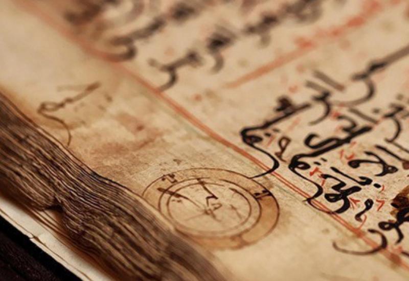 """Институт рукописей - Один день в азербайджанской сокровищнице тайн <span class=""""color_red""""> - ФОТО</span>"""