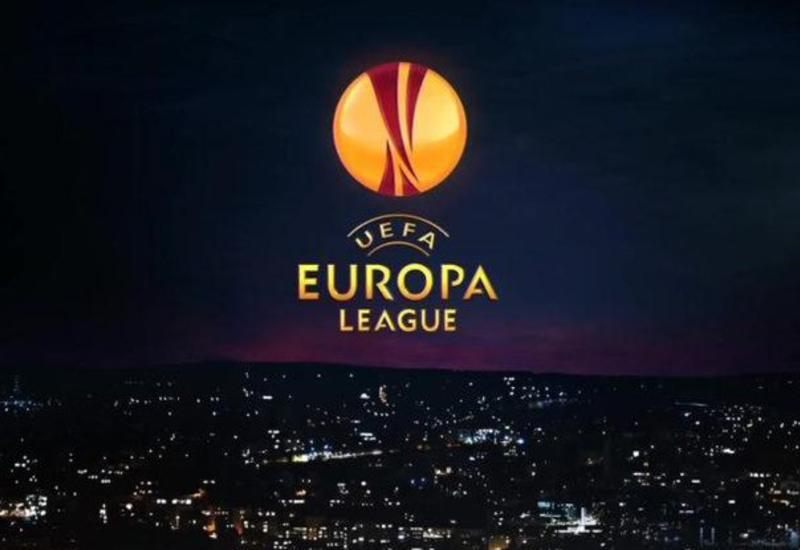 Лига Европы: результаты всех матчей 1/16 финала