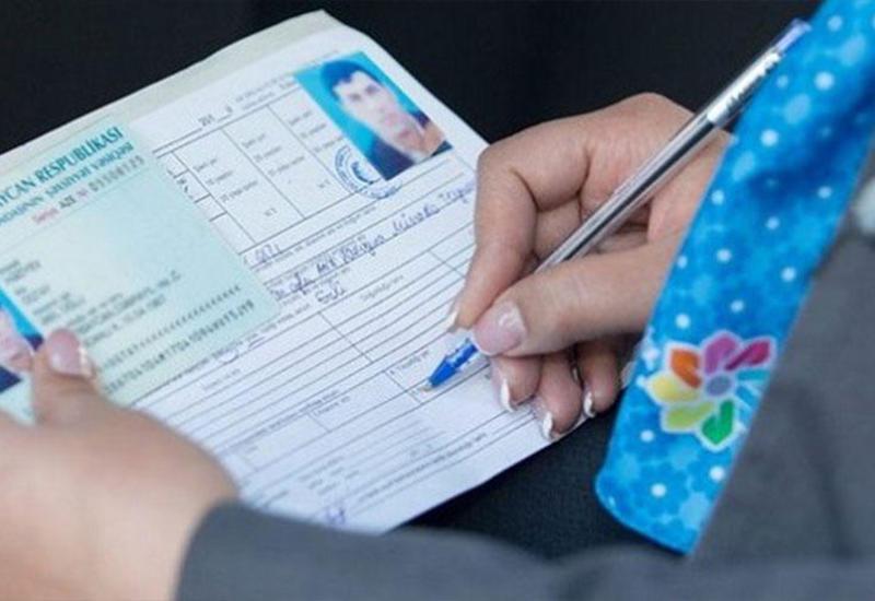 В Турции начнут выдавать удостоверения личности для граждан Азербайджана
