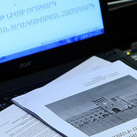 """Армения пытается спровоцировать масштабный конфликт между азербайджанцами и чеченцами? <span class=""""color_red"""">– ФОТО - СОЦСЕТИ</span>"""