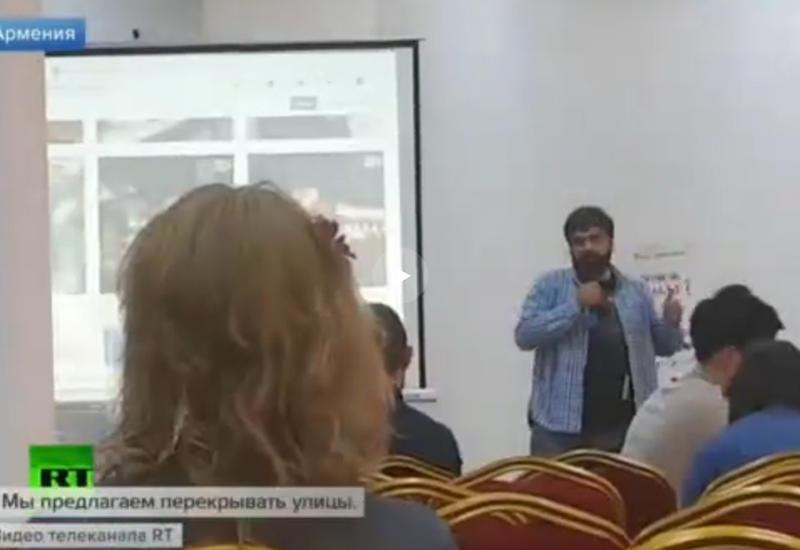 В России Армению обвинили в покушении на российскую власть