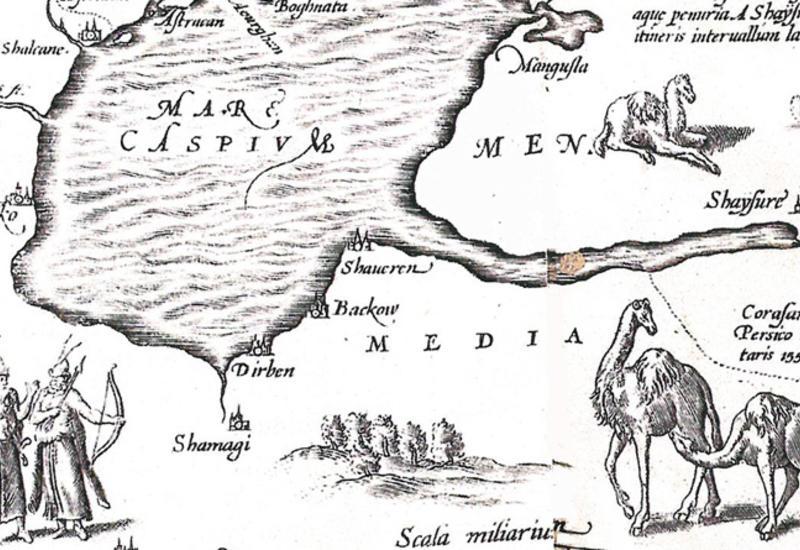 Почему Каспийское море назвали Каспийским?