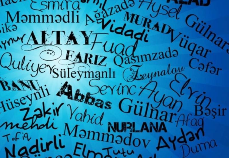 Вот какими странными именами хотели назвать новорожденных в Азербайджане