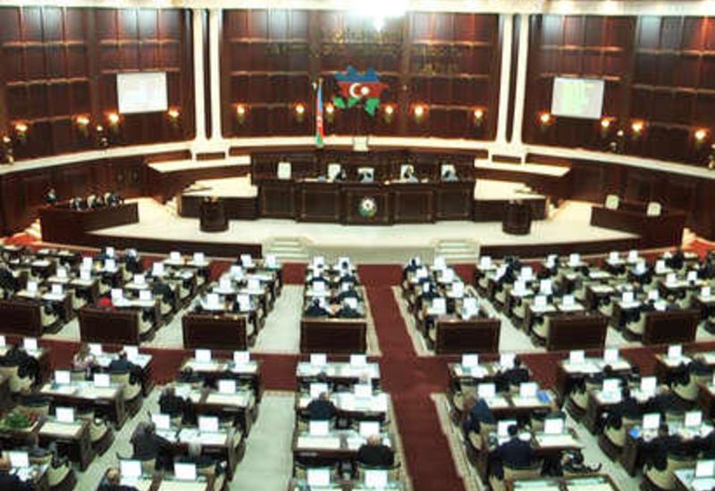 Азербайджанские депутаты обсудят эти вопросы