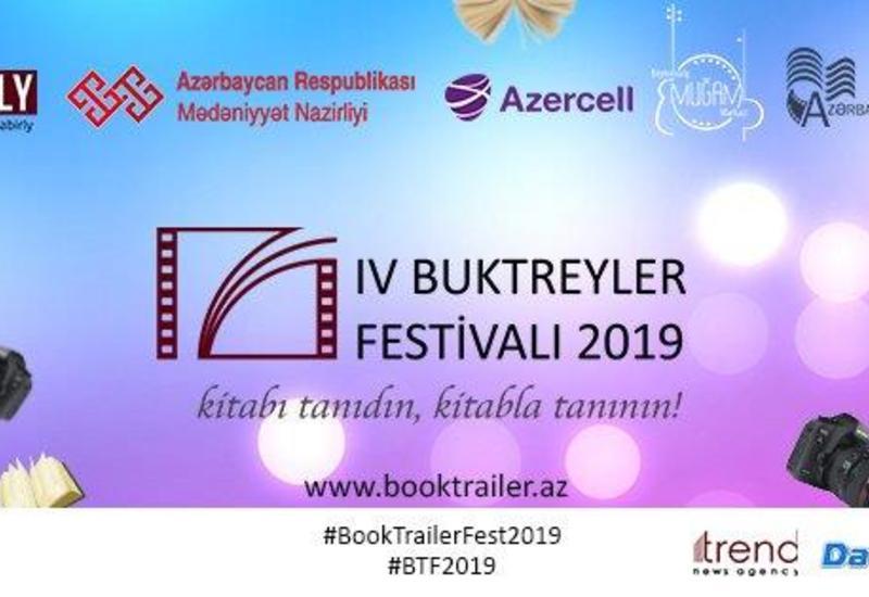 Azercell является главным партнёром IV Фестиваля Буктрейлеров