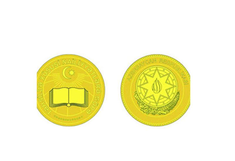 Более 20 выпускников IX классов в Баку удостоены золотых и серебряных значков