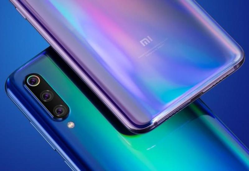 Xiaomi анонсировала выход нового смартфона