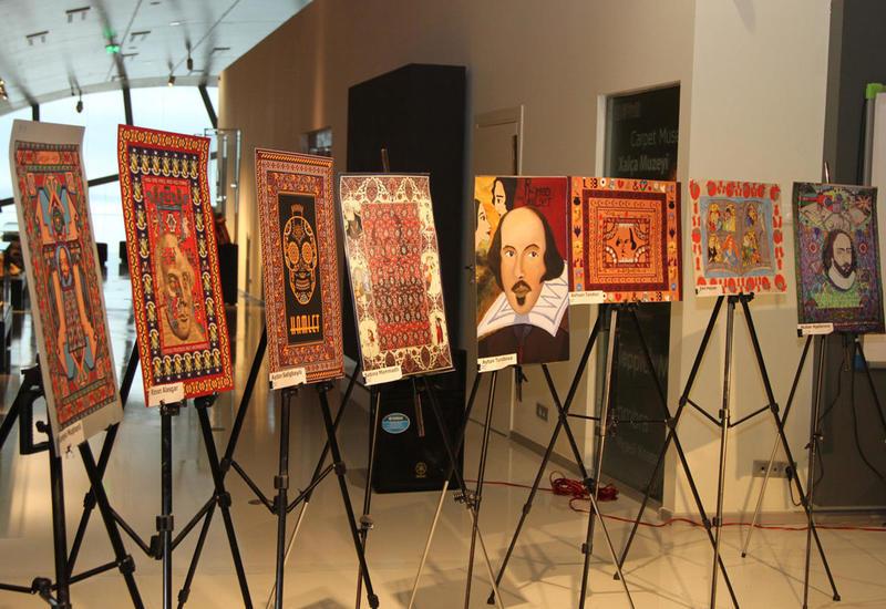 В Азербайджанском музее ковра подвели итоги конкурса, посвященного Шекспиру
