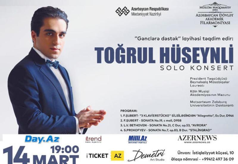 В Филармонии состоится сольный концерт пианиста Тогрула Гусейнли