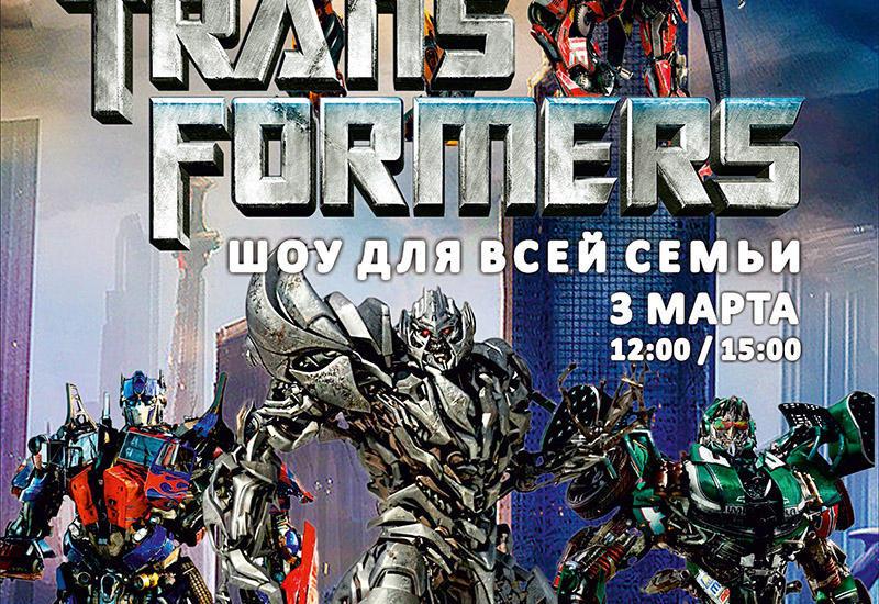 """В Баку состоится представление """"Шоу трансформеров"""""""