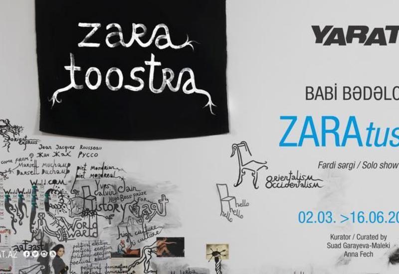 "YARAT представляет выставку азербайджанца из Франции Баби Бадалова ""ZARA Tustra"""