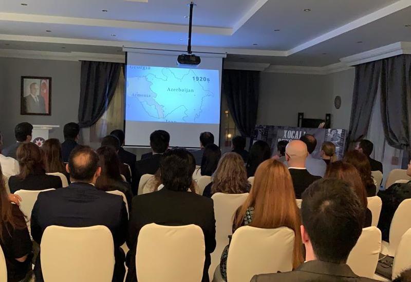 В Катаре почтили память жертв Ходжалинского геноцида