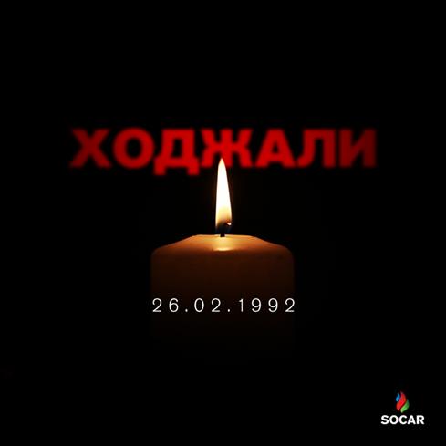 Сотрудники SOCAR в Украине почтили память жертв Ходжалинского геноцида