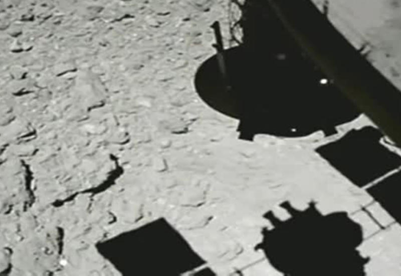 Япония обстреляла астероид в космосе