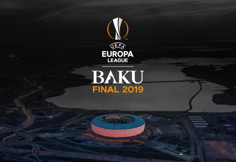 Стартовала продажа билетов на финал Лиги Европы в Баку