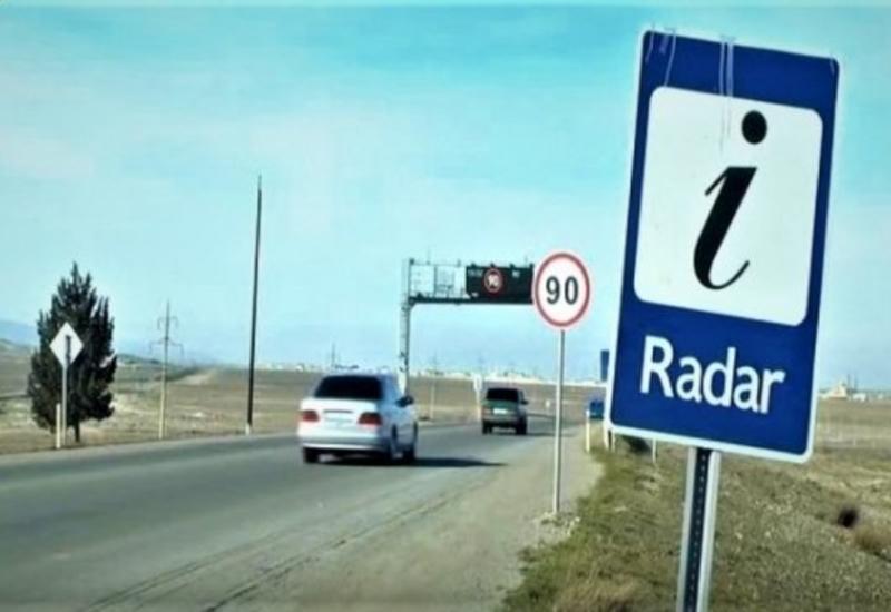 Radarlar avtomobilinizin sürətini neçə metrdən ölçə bilir – Sirləri öyrənin!