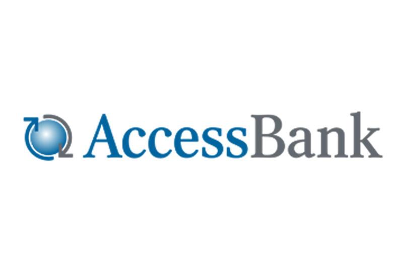 """AccessBank"" объявляет тендер по закупке годового абонемента на План оценки ""MS Navision"" (R)"