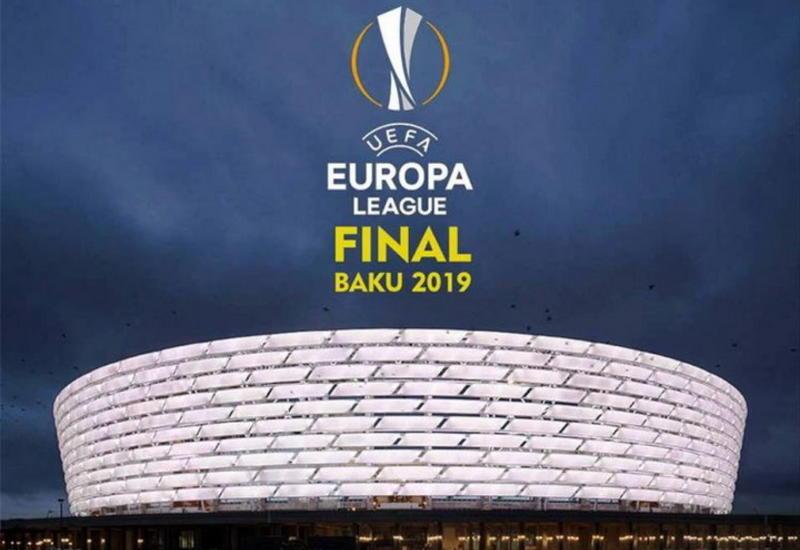 Вот кто может приехать на финал Лиги Европы в Баку