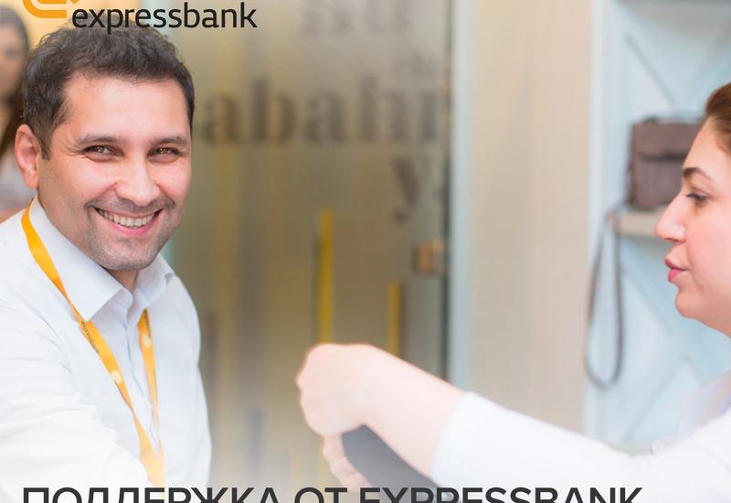 Поддержка от Expressbank детям с талассемией