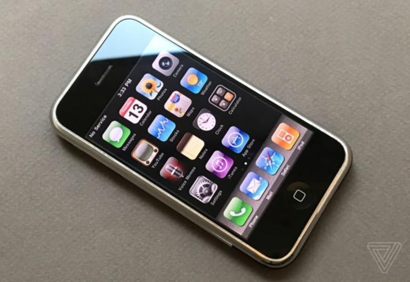"Apple показала малоизвестный прототип iPhone <span class=""color_red"">- ФОТО</span>"