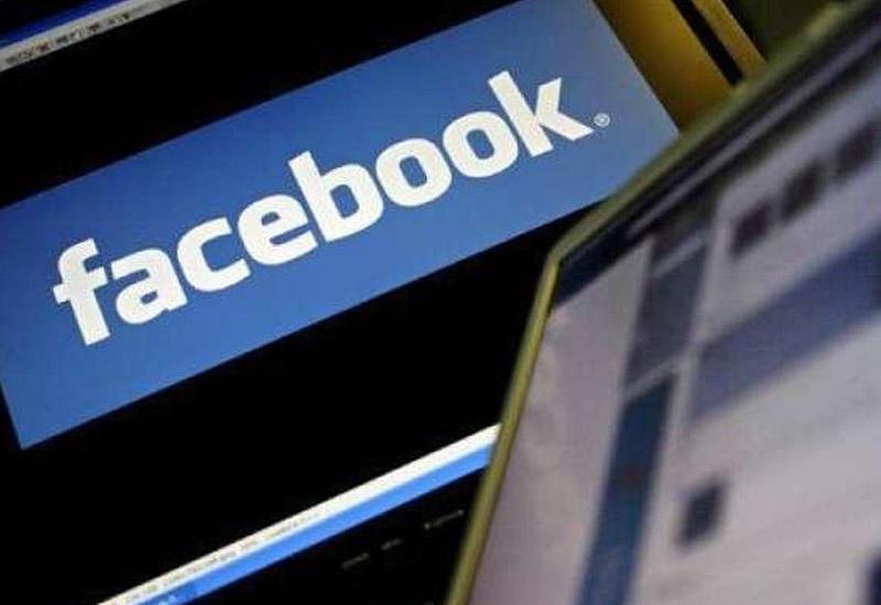 Facebook случайно получила списки контактов 1,5 млн пользователей