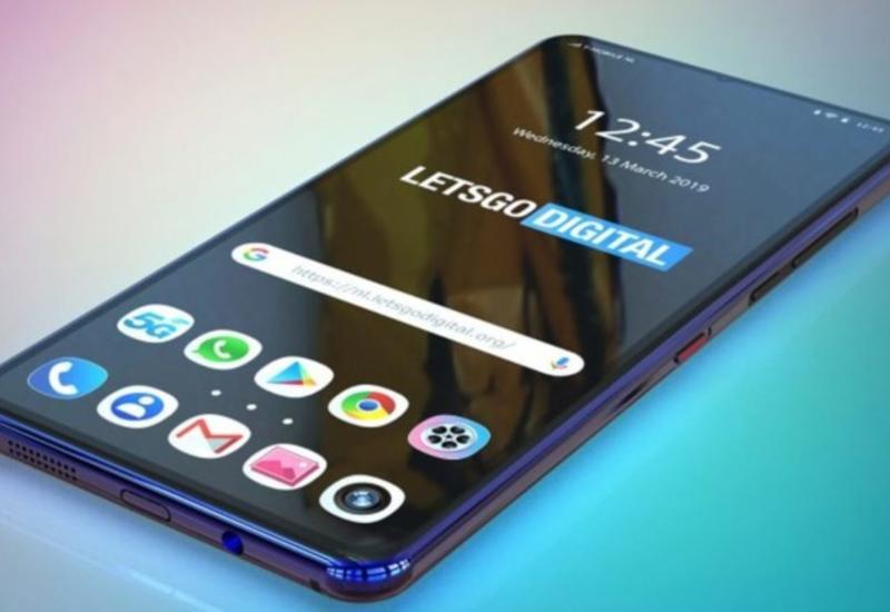 Huawei готовит необычный смартфон с селфи-экраном