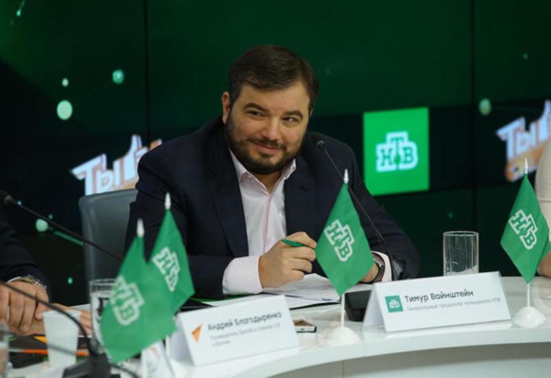 Генеральный продюсер НТВ Тимур Вайнштейн стал членом Международной телеакадемии