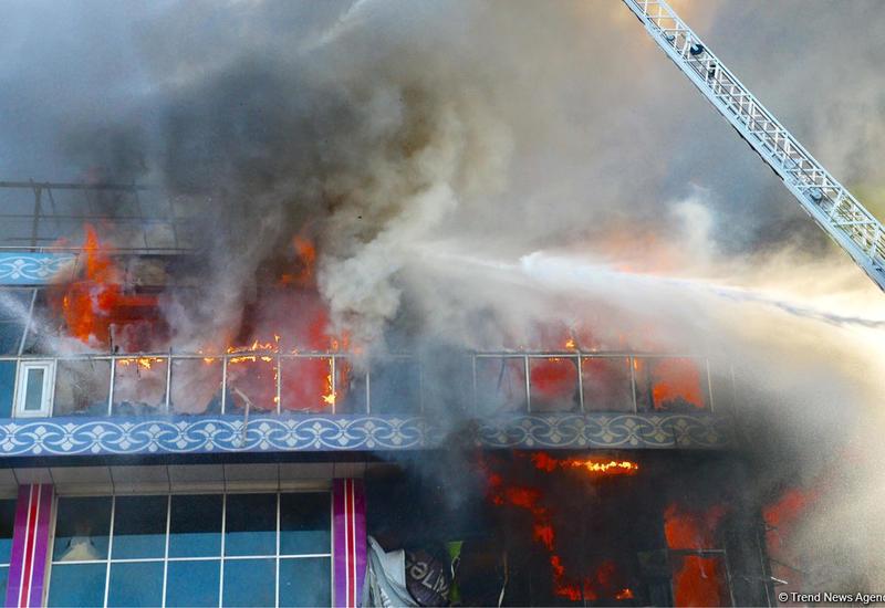 Названа предварительная версия пожара в ТЦ в Баку
