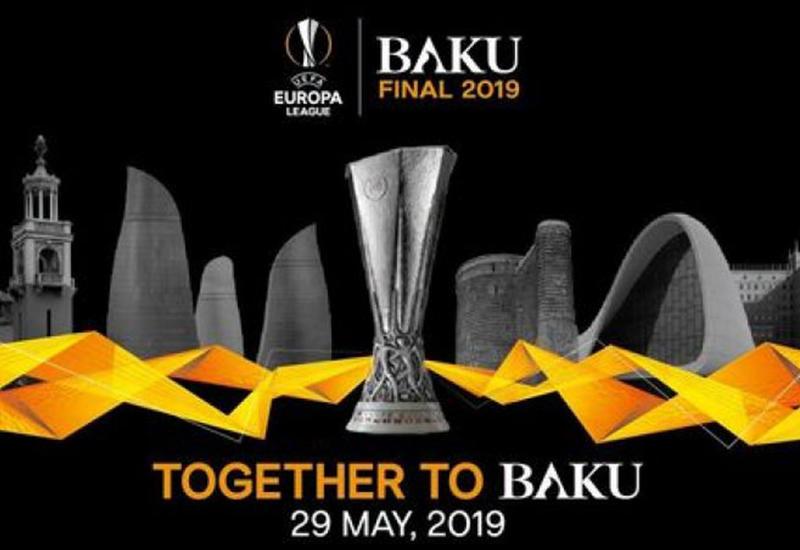 Нездоровые страсти по футболу - Кого не устраивает финал Лиги Европы в Баку?