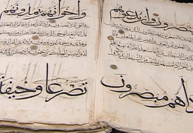 Дагестанские ученые обнаружили редчайшие священные рукописи