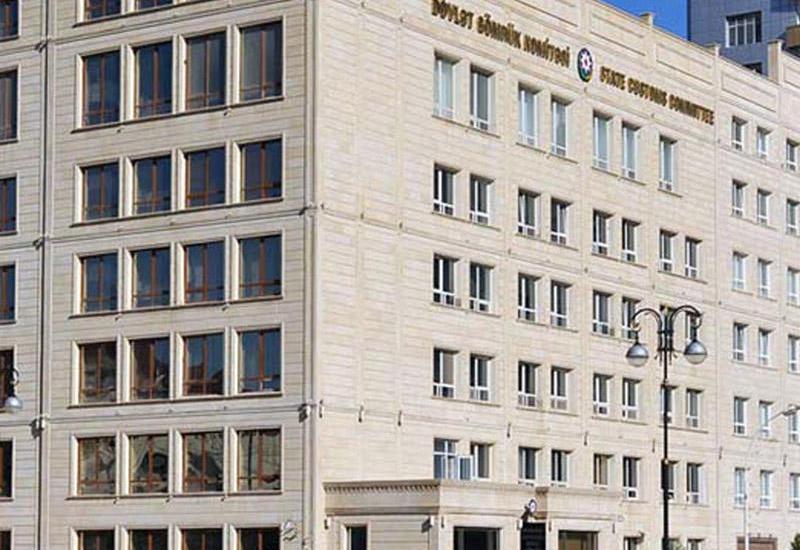 ГТК: Азербайджан заключил соглашения об избежании двойного налогообложения с 10 странами
