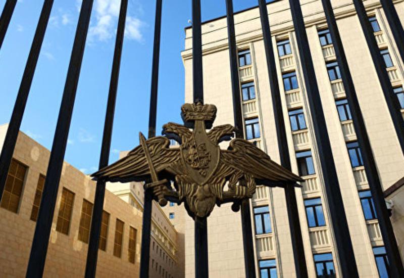 Минобороны РФ о взрыве в Военной академии в Петербурге