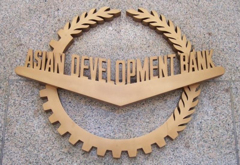 Азиатский банк развития назвал основные направления партнерства с Азербайджаном