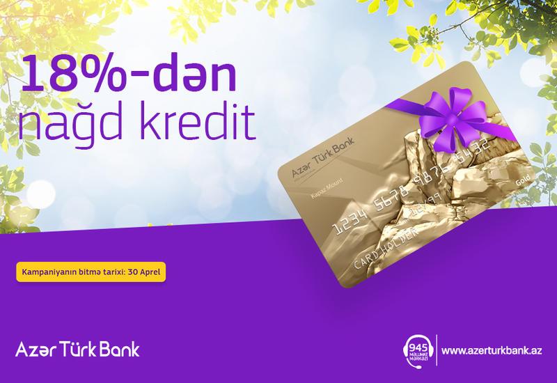 Azer Turk Bank продлил скидочную кампанию